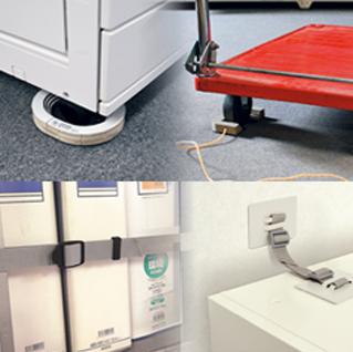 ティーエフサービスの地震対策商品